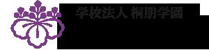 桐朋小学校